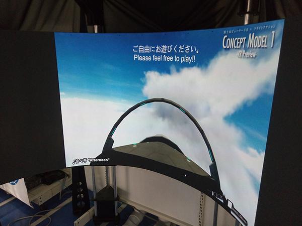 例として、戦闘機ゲーム「CONCEPT MODEL 1」のスタート前画面