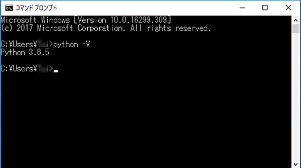 コマンドプロンプトに「python -V」と入力し、Enterキーで実行