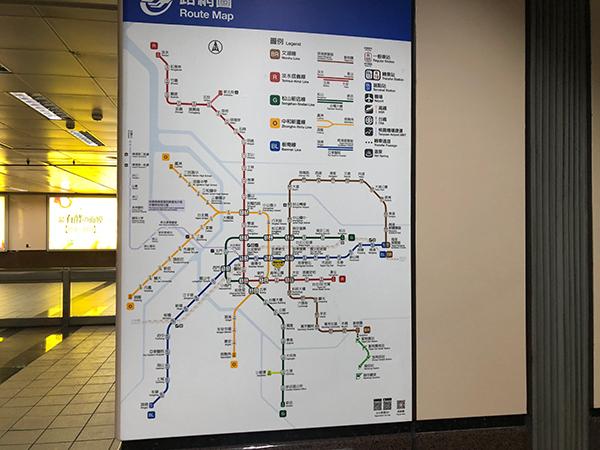 台湾の電車 MRTの路線図