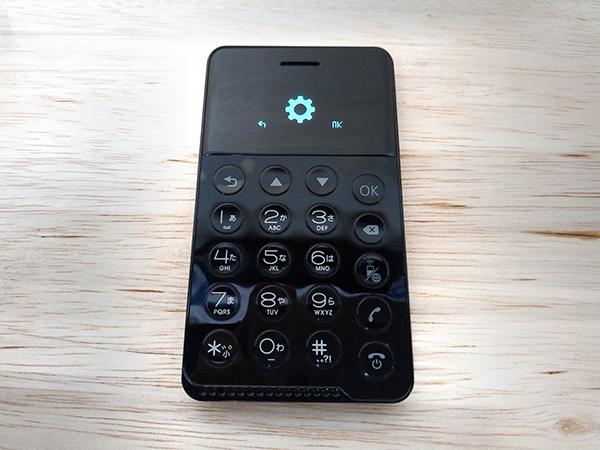 「NichePhone-S」▲▼ボタンを押すと表示される「設定」のアイコン、OKボタンで設定内へ
