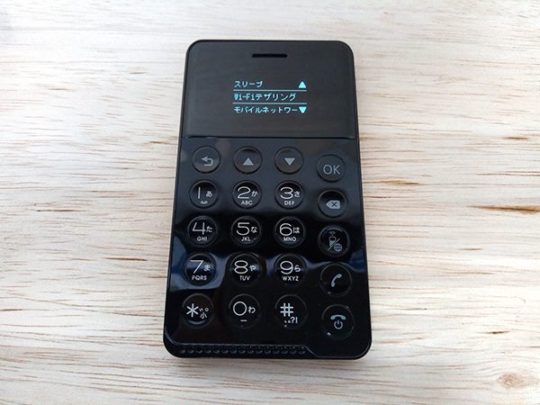 「NichePhone-S」設定内の[モバイルネットワーク]や[Wi-Fi デザリング]