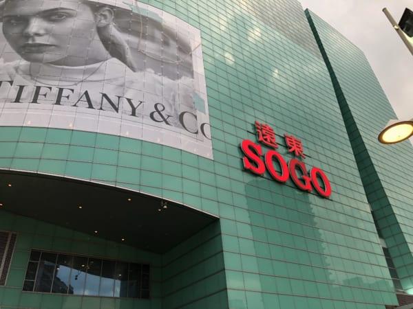 台湾の百貨店