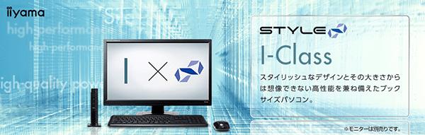 デスクトップパソコンおすすめランキング 【第5位】iiyama STYLE-IL11-i5S-HNV