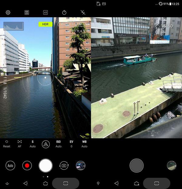 ZenFone 5のプロモード(左)とGIFアニメーションモード(右)