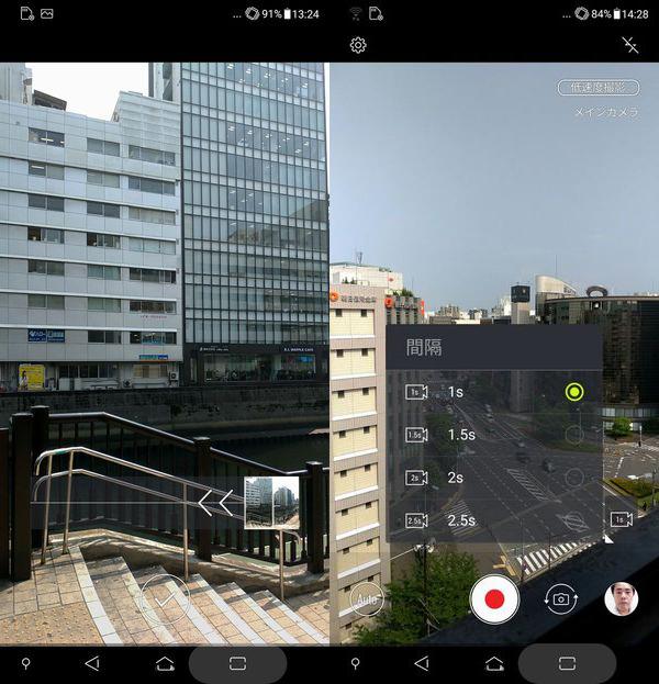 ZenFone 5のパノラマモード(左)と低速度撮影モード(右)