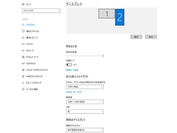 「On-Lap 1305H」 [表示画面を拡張する]を選択して、 向きは[縦]を選択
