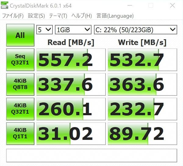 検証機のシステムドライブの速度をCrystalDiskMarkで計測