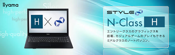ノートパソコンおすすめランキングおすすめ【第4位】iiyama STYLE-15HP012-C-CE-D
