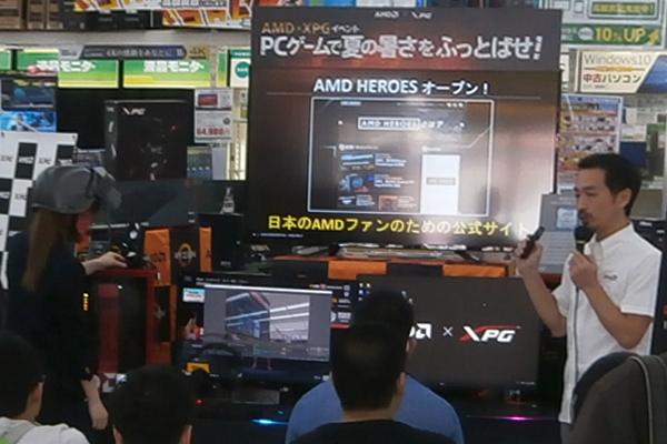 AMD CPU商品説明のセッションでも、もぃもぃ さんがMCに参加。