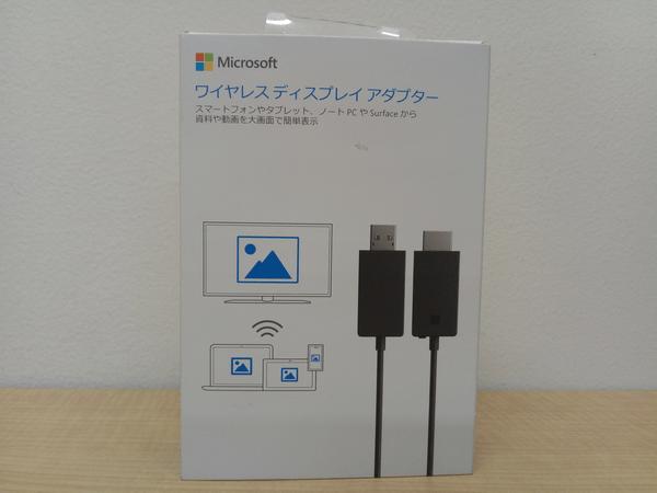 ワイヤレスディスプレイアダプター「Microsoft P3Q-00009」のパッケージ外観