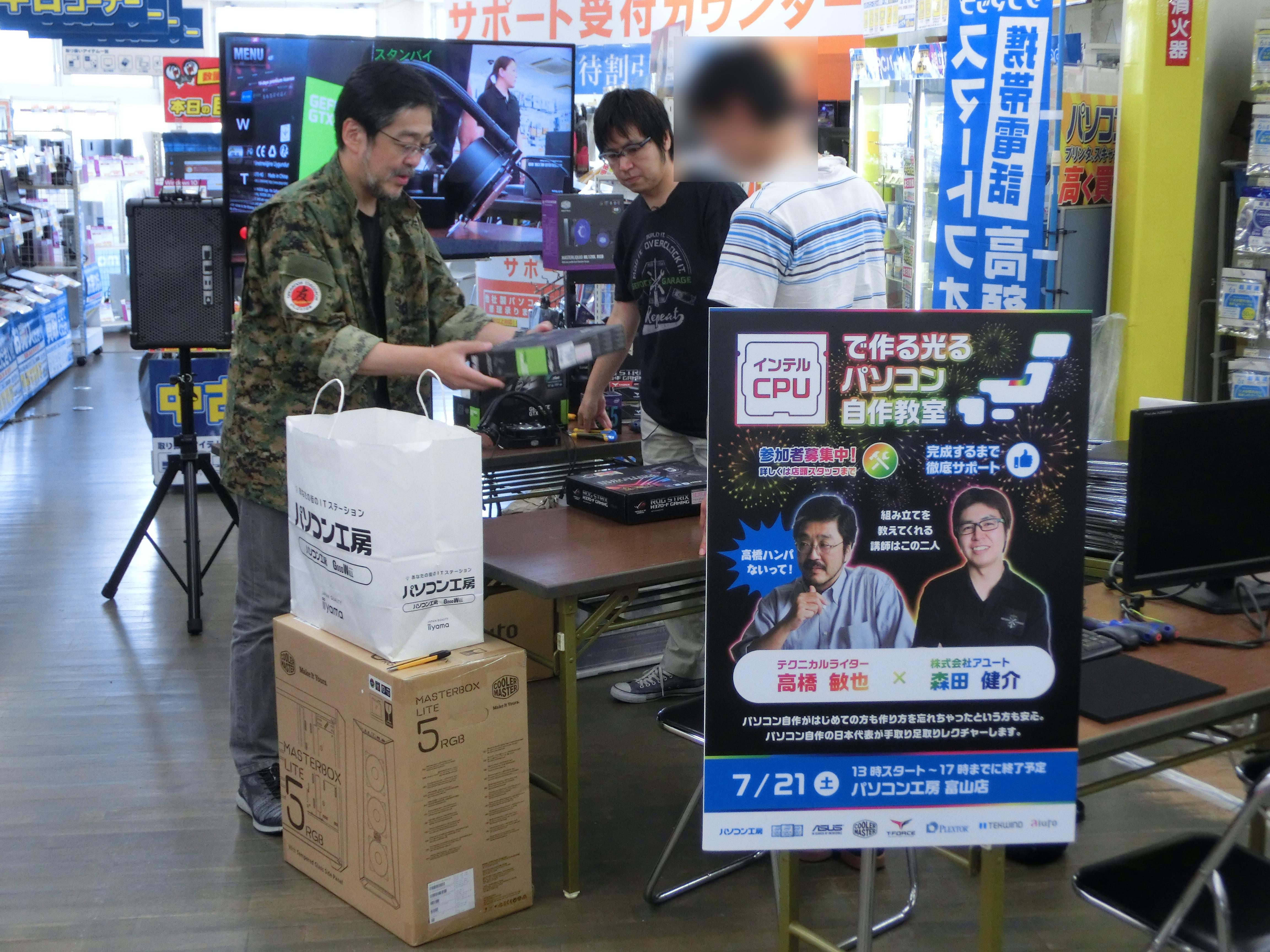テーブル内の左側が森田健介さん、右側が門馬ファビオさん