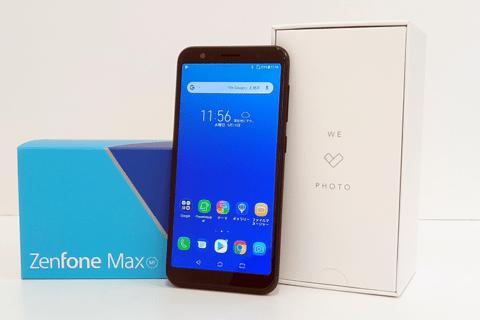 ZenFone Max (M1)をレビューのイメージ画像