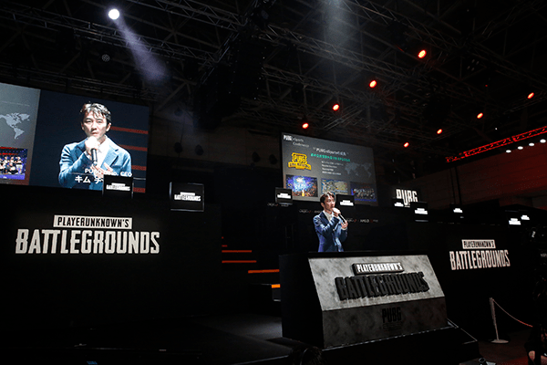 「PUBG eSports Conference」の様子