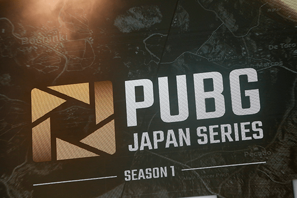 「PUBG JAPAN SERIES Season1」は日本のPUBG公式リーグ