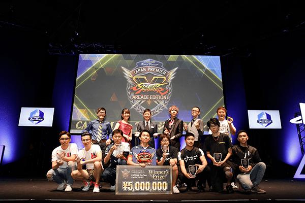 「CAPCOM Pro Tour ジャパンプレミア」表彰式の様子!