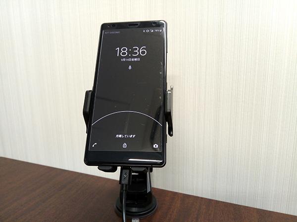 Sony Xperia XZ2をQi充電中
