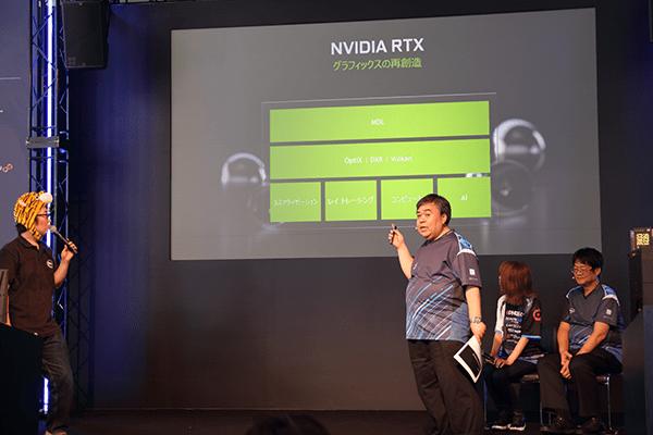 GeForce RTX 20シリーズについて詳しく語る高橋一則氏