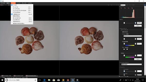 元画像とレタッチ(修整)後の変化を確認しながら調整ができる