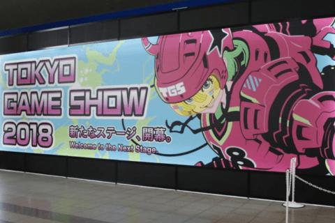 東京ゲームショウ2018 の eスポーツ関連メーカーブースを支えるゲーミングPC LEVEL∞ お得キャンペーン 終了のイメージ画像