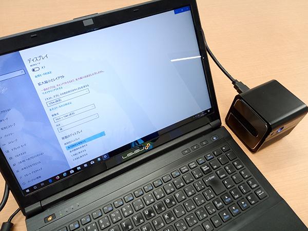 パソコンとHDMI接続