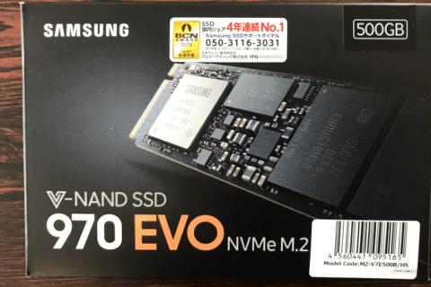 Samsung SSD 「970EVO」が当たる! NEXMAG読者プレゼント第11弾!のイメージ画像