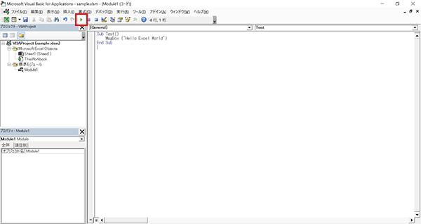 3行のプログラミングコードを[標準モジュール]内の[Module1]に記述