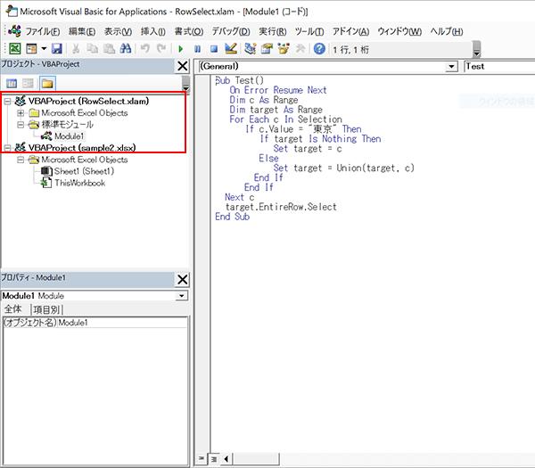 VBEにアドインのプログラムを表示させたところ。もちろんここでコードを修正して実行することもできる