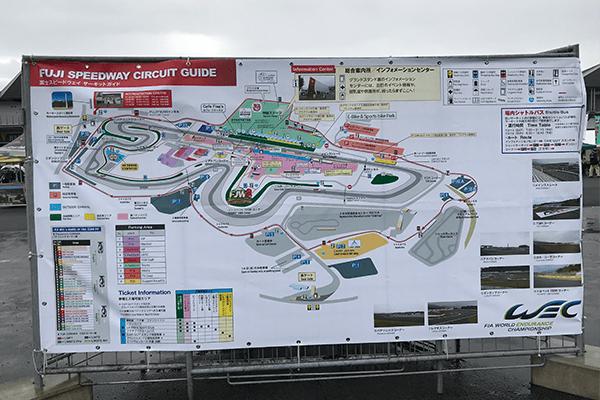 富士スピードウェイのガイドマップ