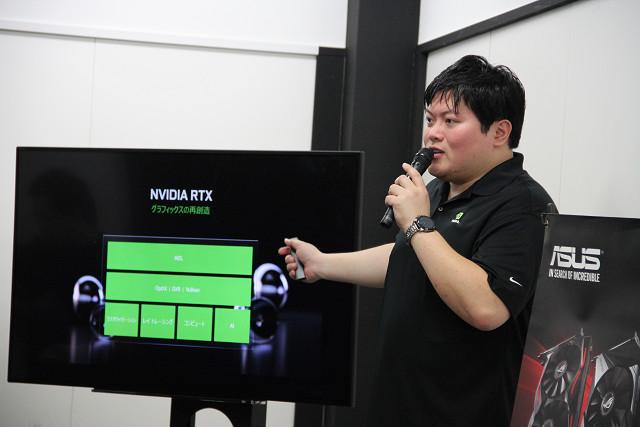 NVIDIAのPeterChen 氏によるセッション