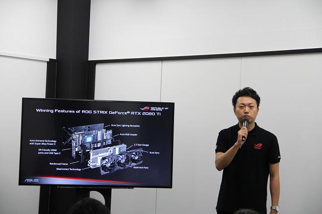 ASUSの佐藤 明 氏 によるセッション