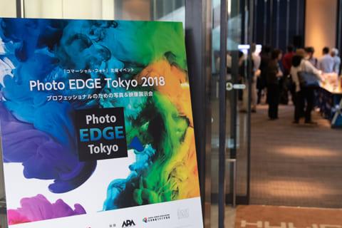 Photo EDGE Tokyo 2018 をレポートのイメージ画像