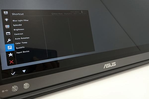 ZenScreen Go OSDメニュー:ショートカット