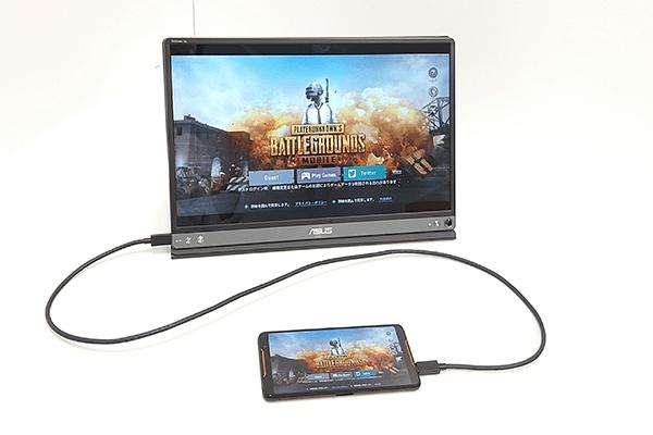ASUS 「ZenScreen Go」に「ROG Phone」を接続