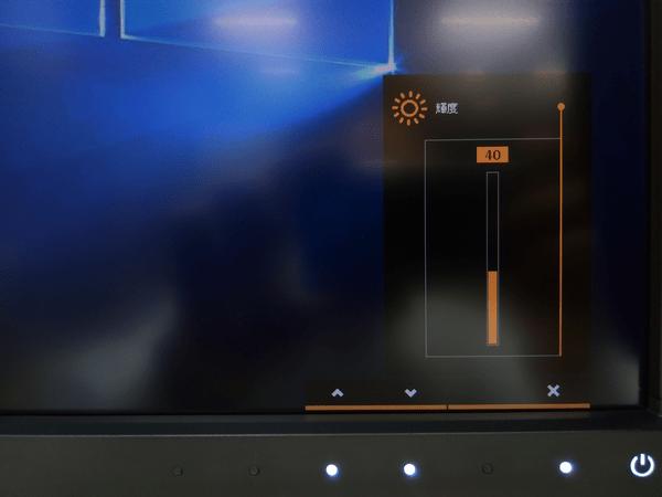 PV270OSDメニュー:輝度の調整