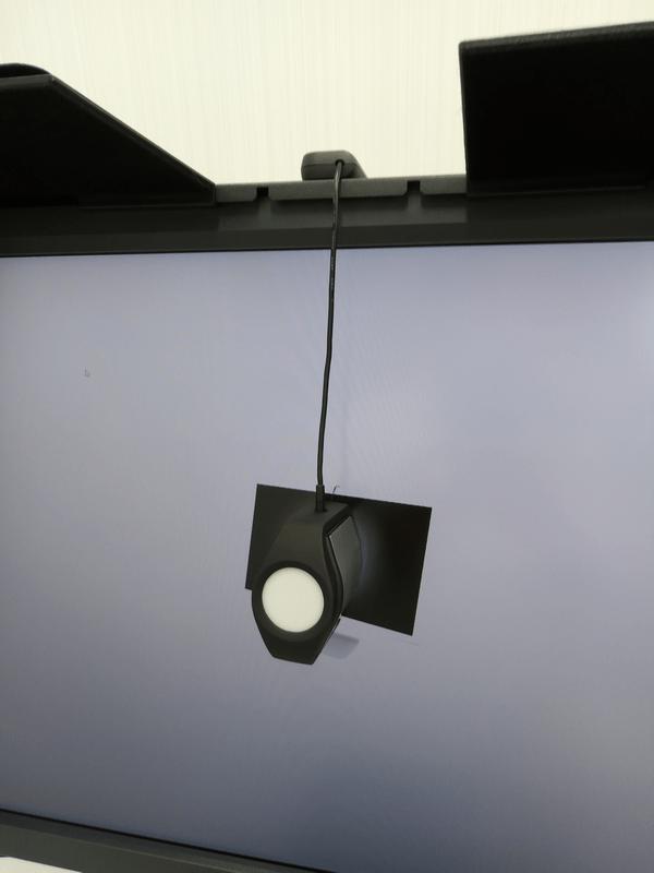 PV270画面中央辺りにキャリブレーターを配置