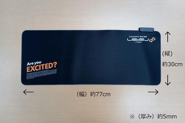 大型RGBゲーミングマウスパッド LEV-RGB-DM01/BK 全体のサイズ