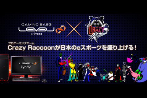 LEVEL∞ プロゲーミングチーム『Crazy Raccoon』とスポンサー契約!のイメージ画像