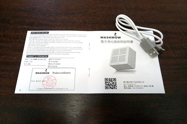 USB充電ケーブル、英語/中国語マニュアル