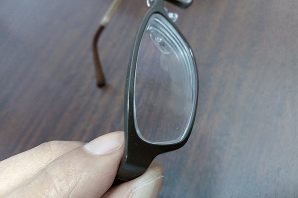メガネ投入前(少し埃っぽい)