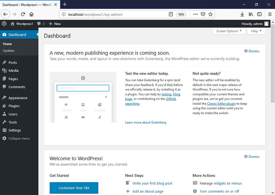WordPressの管理ページ