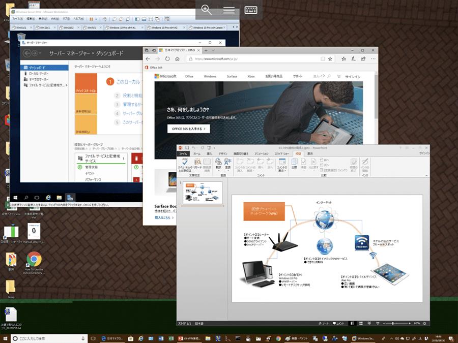 """接続して自宅PCの画面を表示している様子"""""""