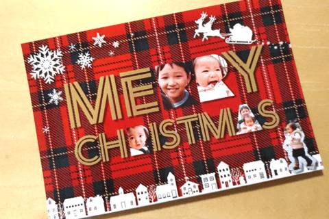 フリー素材でオリジナルクリスマスカードを作ろう!のイメージ画像
