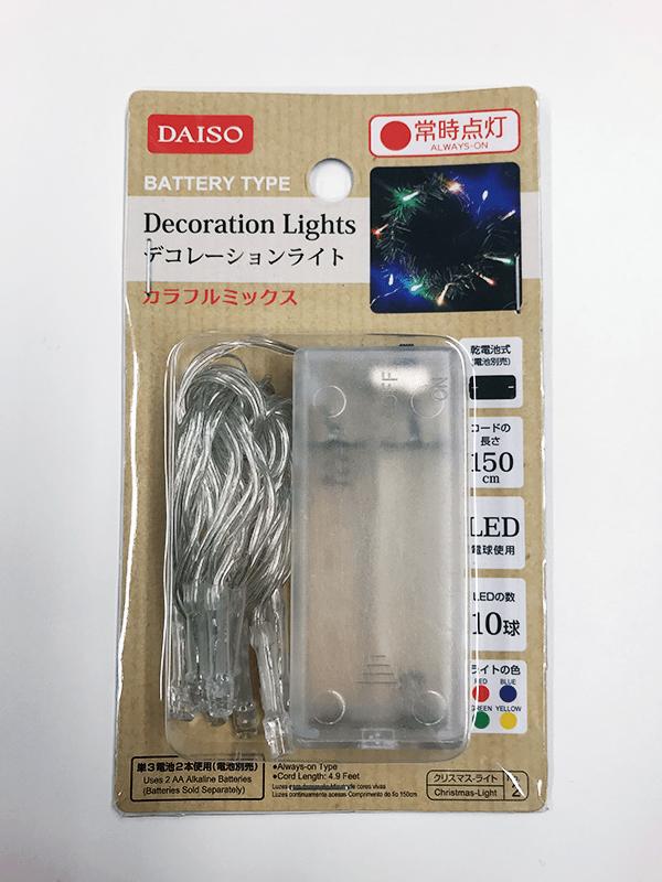 今回使用するLEDライト