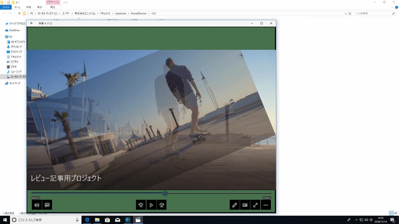 動画ファイルへの出力手順-8
