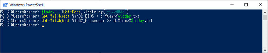 BIOS情報とCPU情報をテキストファイルに書き込む