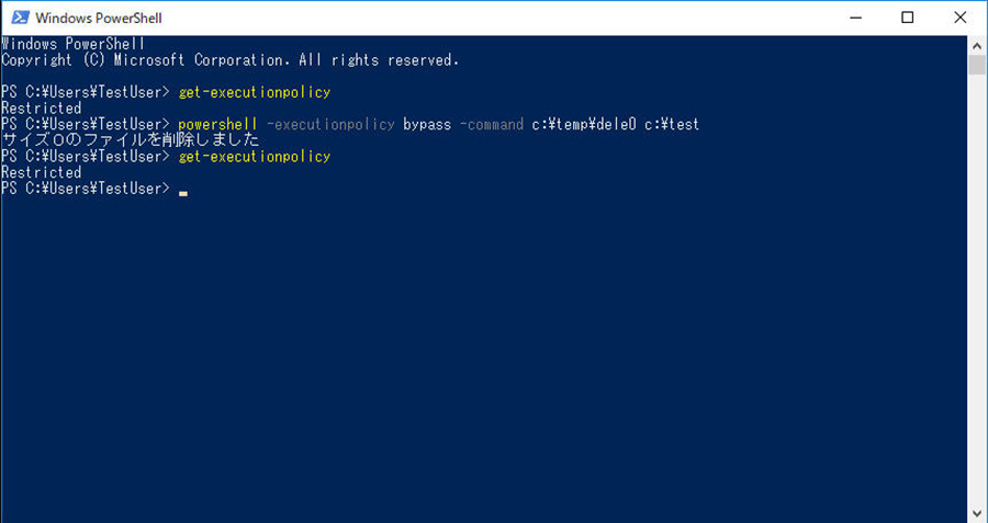 PowerShell -ExecutionPolicy Bypass -Command c:tempdele0 c:testの実行結果