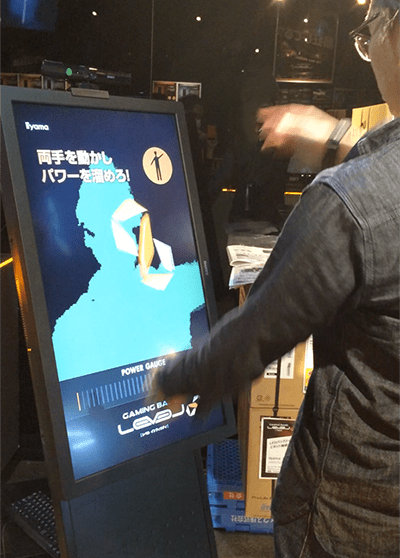Kinectを用いたコンテンツ例