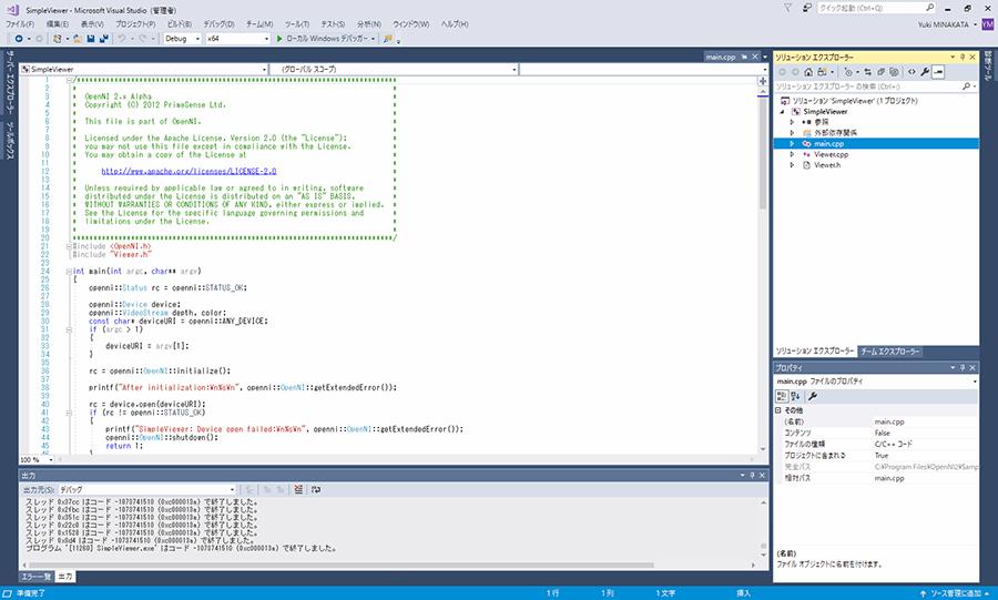 「ソリューション エクスプローラー」で「main.cpp」をクリックすると、コードの中身が表示された