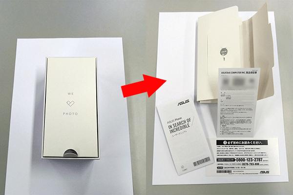ZenFone Live(L1)と小物類
