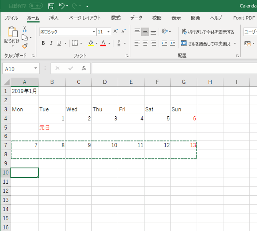 2週目の数式をコピーして、3週目の行にペースト